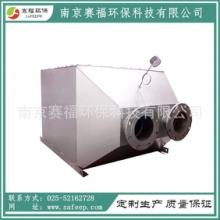 定制生产  J型 柴油机组尾气净化器 黑烟净化设备图片