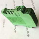 电位计信号隔离器欧姆隔离变送器电阻值隔离器电位计变送器