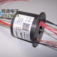 胜途电子供应端面打磨机滑环 3路60A+2路40A风力发电扇叶打磨滑环
