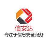 蘇州企業移動辦公軟件提供商
