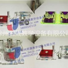 透明五金冷冲压模具拆装教学模型 透明冲压模具模型 透明冷冲压模具 冷冲压模具模型批发