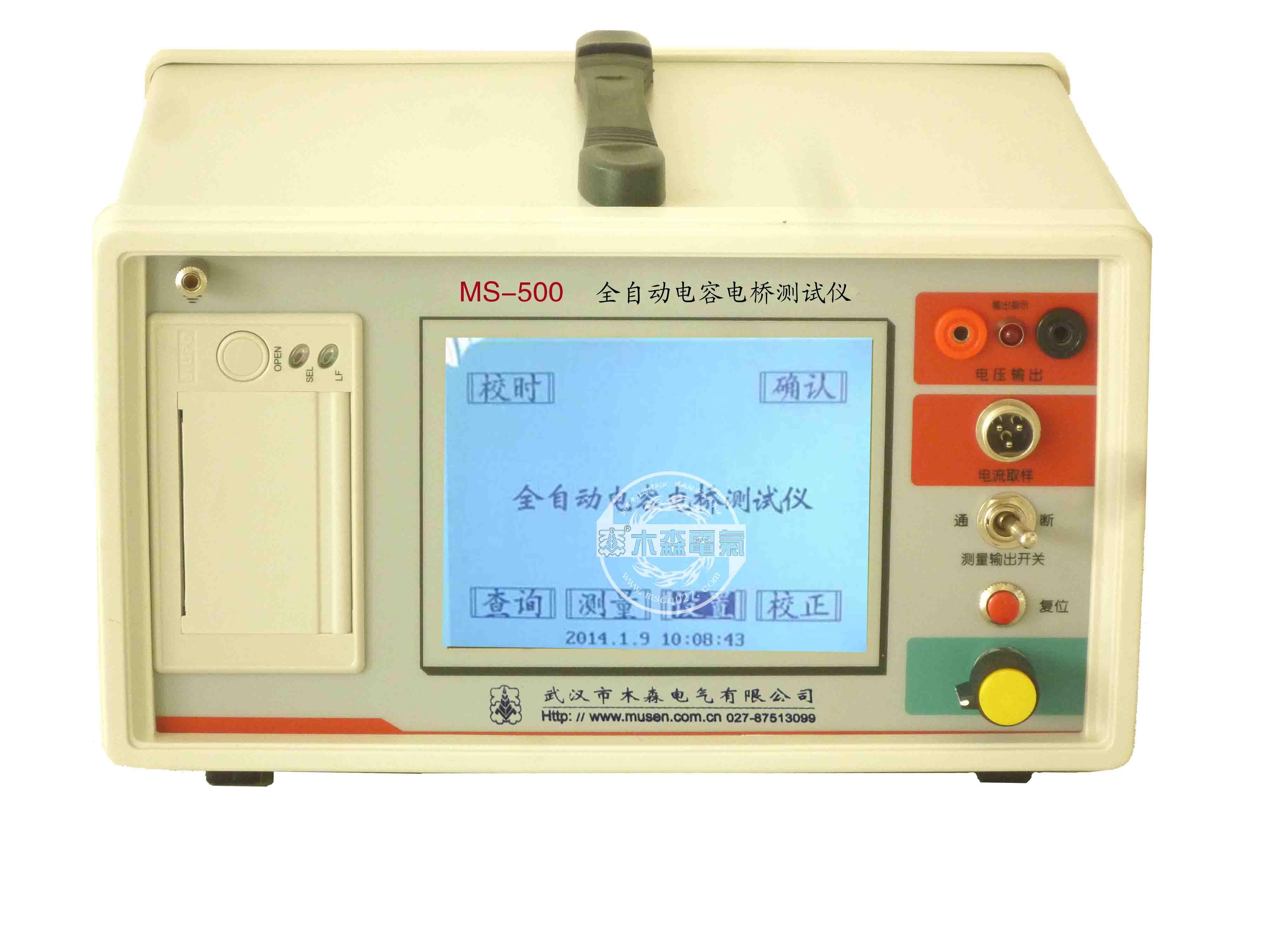 电容电桥测试仪 MS-500电容电桥测试仪
