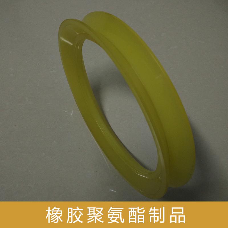 供应橡胶聚氨酯制品销售