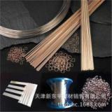 厂家直销Agpb97焊条焊丝量大包邮
