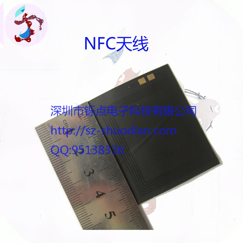 质量保证 NFC天线 批发优惠