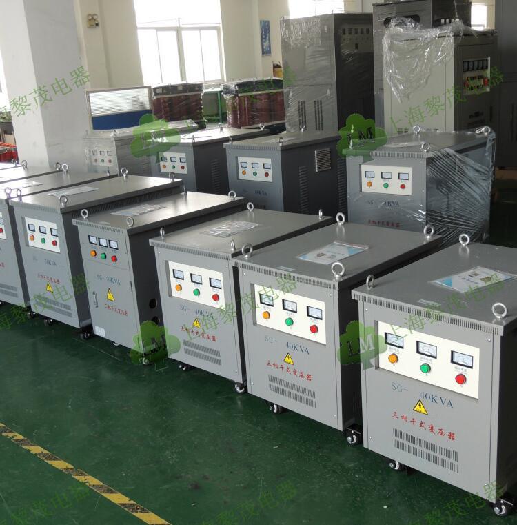 SG三相隔离变压器-40KVA  SBK三相干式隔离变压器 380V变200V隔离变压器 380V三相交流变压器