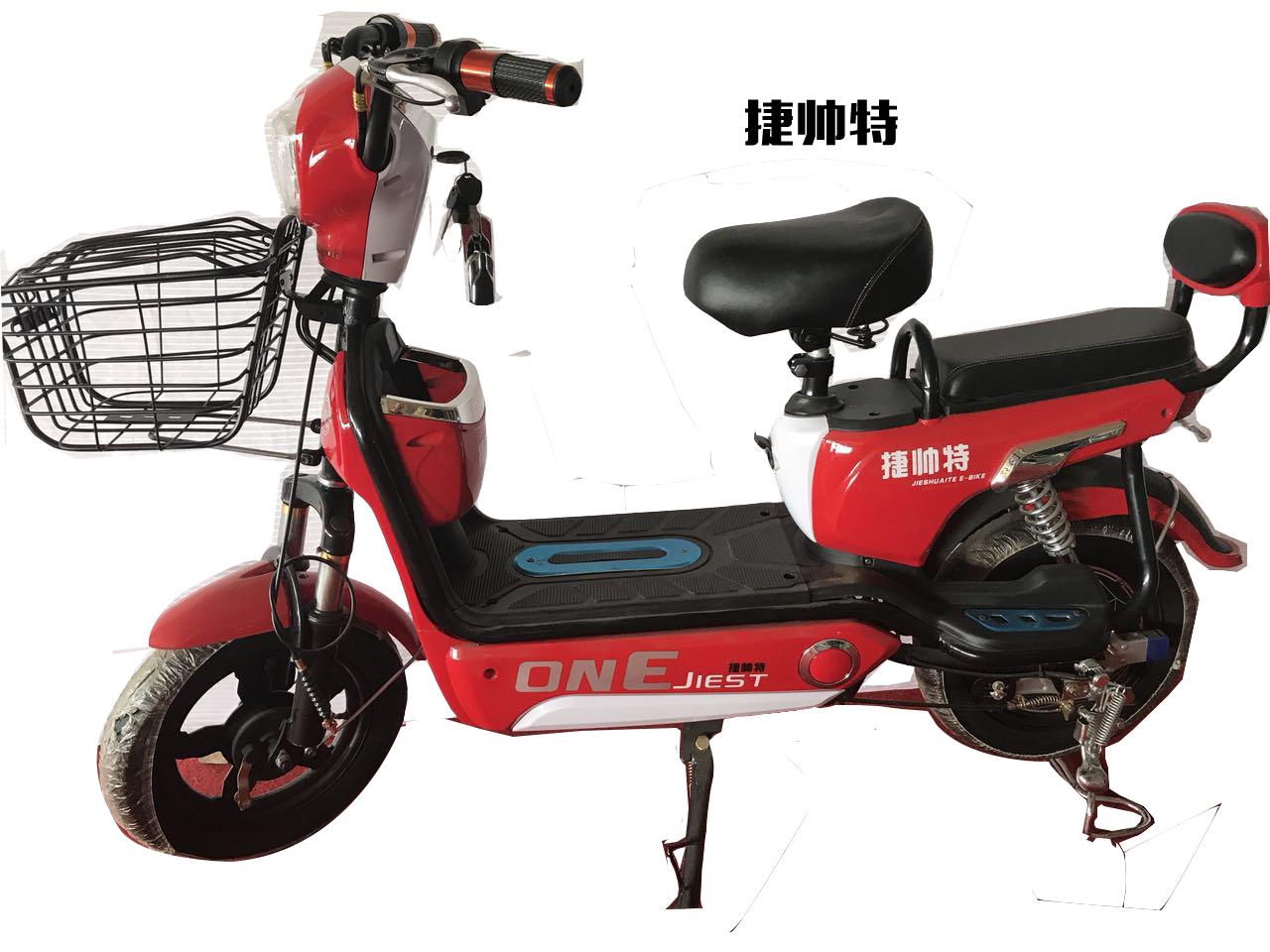 邯郸最大电动自行车厂家 骏马