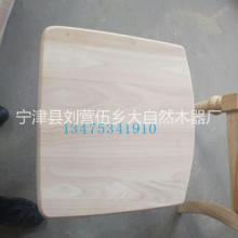 厂家批发实木椅子面板凳子面餐桌椅配件面板餐椅批发