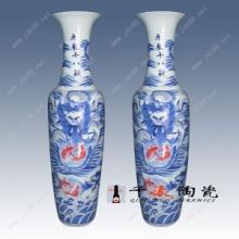 开业定制陶瓷大花瓶 高档商务礼品定制
