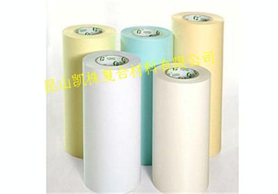 昆山厂家生产黄 白色条离型纸 黄底离型纸 格拉辛离型纸/白色条、黄底、格拉辛离型纸