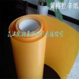 大量供应姜黄格拉辛离型纸 淋膜离型纸 牛皮本色离型纸