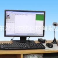 MKYG-A煤矿通风安全仪器智能管理系统