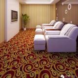 珠海凯辉宾馆印花地毯批发价,珠海凯辉印花地毯定制电话,珠海凯辉印花地毯专卖店