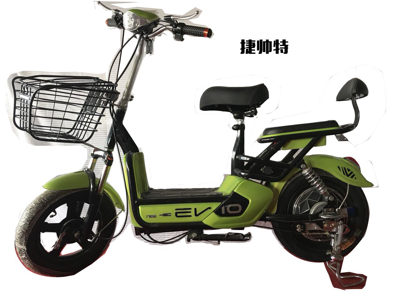 厂家直销电动自行车  电动代步车 送餐外卖  小尚丁