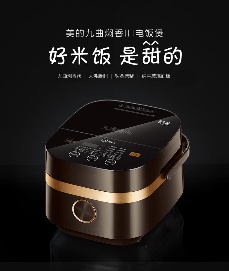 电饭煲 ,九曲焖香蒸汽阀 钛金鼎釜4L电饭锅