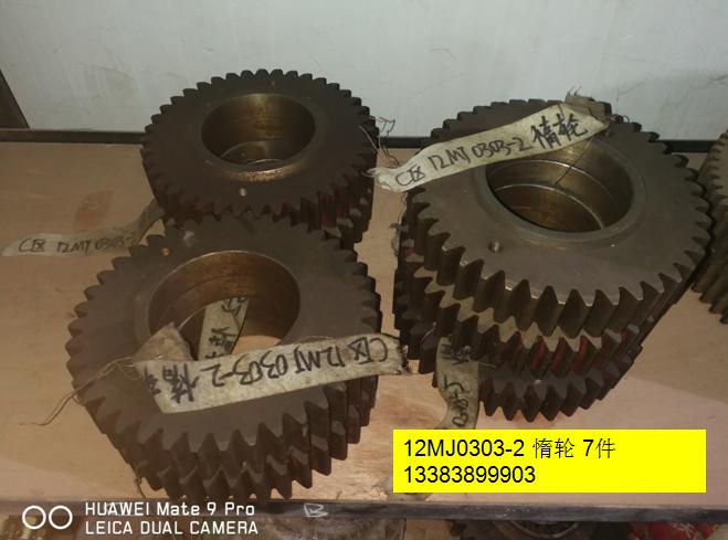 15MJ09-2滑靴 鸡西采煤机配件