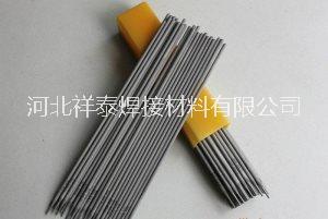 CW395焊条