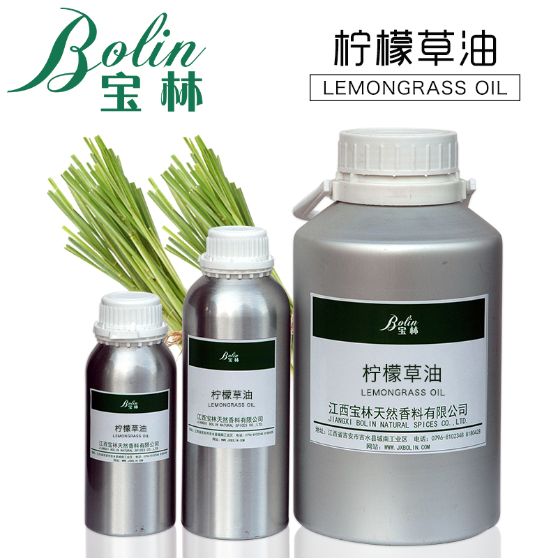 柠檬草油lemongrass oil