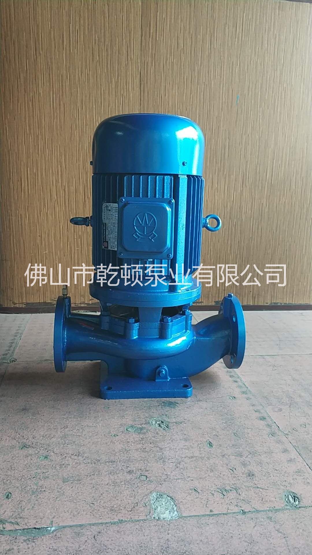 佛山环保工程排水管道离心泵厂家型号生产销售批发直销供应价格电话
