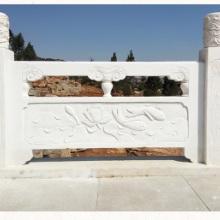 山东石栏杆厂家专业生产石雕桥栏杆 石材栏杆 建筑石栏杆 河道石栏杆批发