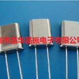 压电晶体2.4576MHz直插49U 无源晶振
