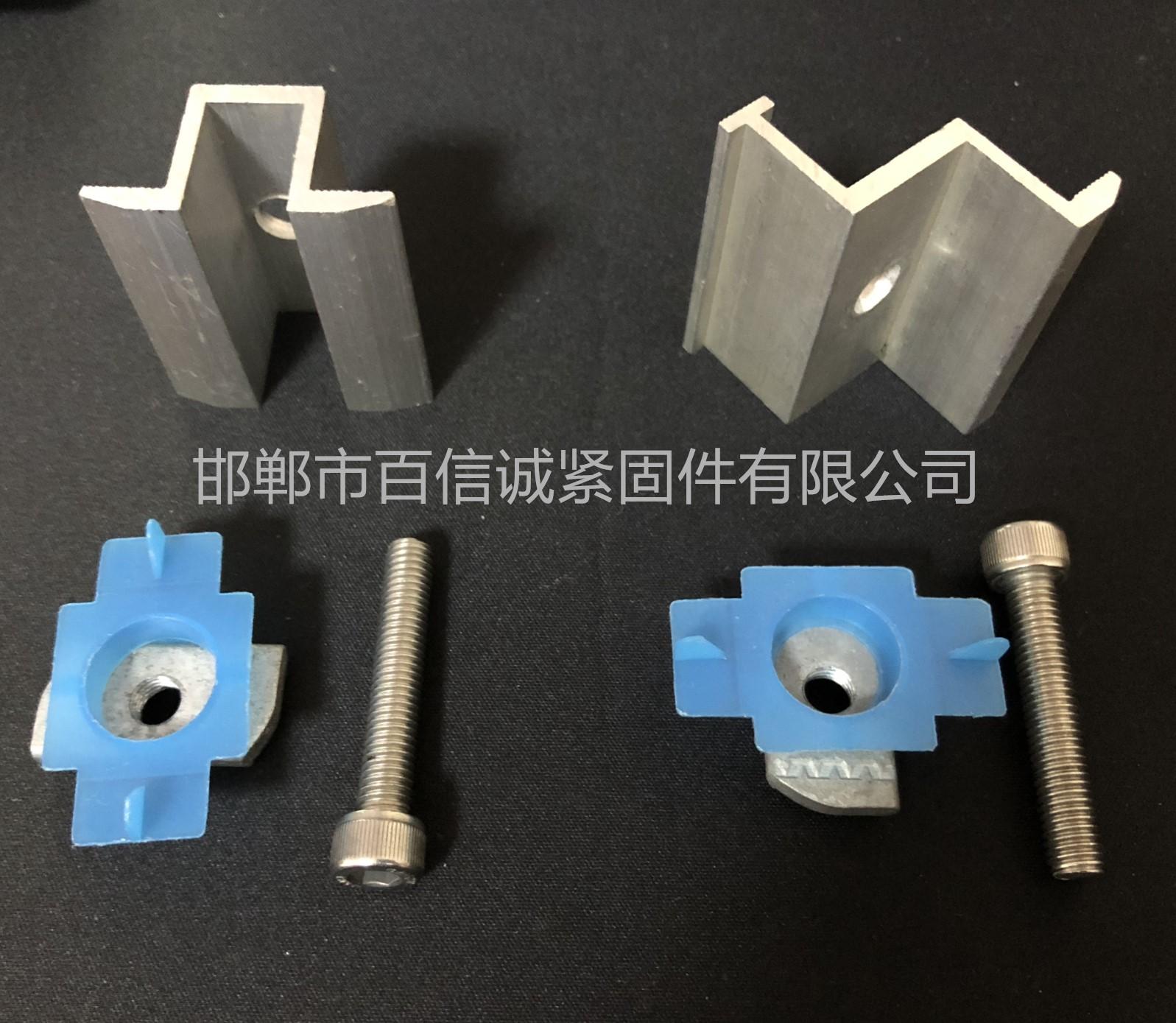 光伏支架配件 太阳能板压块