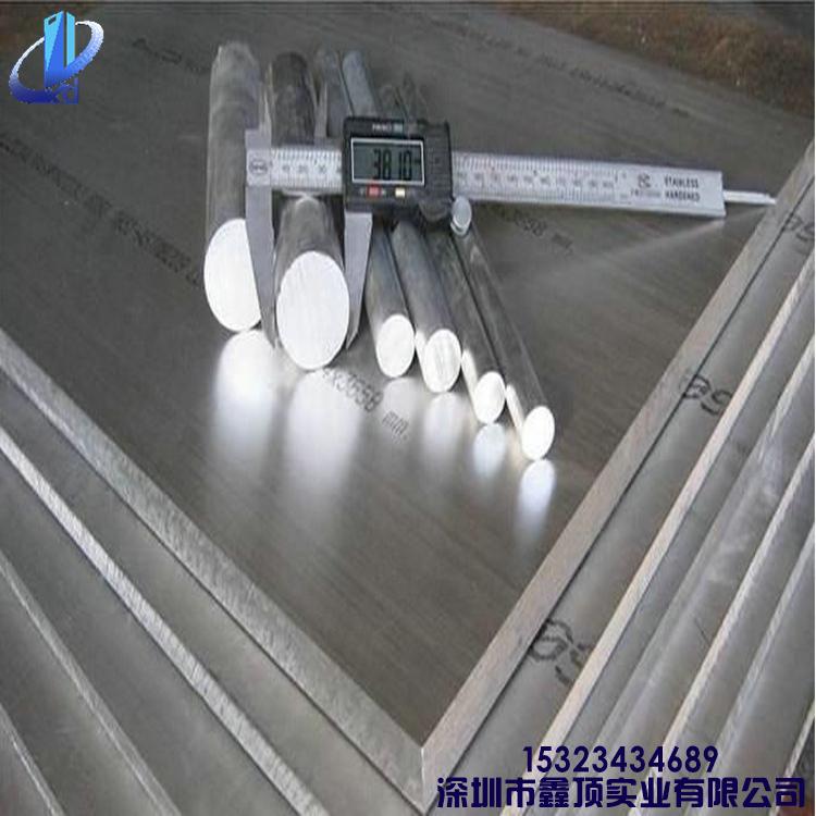 2024铝板  2024硬铝棒 2a12航空铝板 深圳东莞铝板 厂家直销真料2024-T4铝板