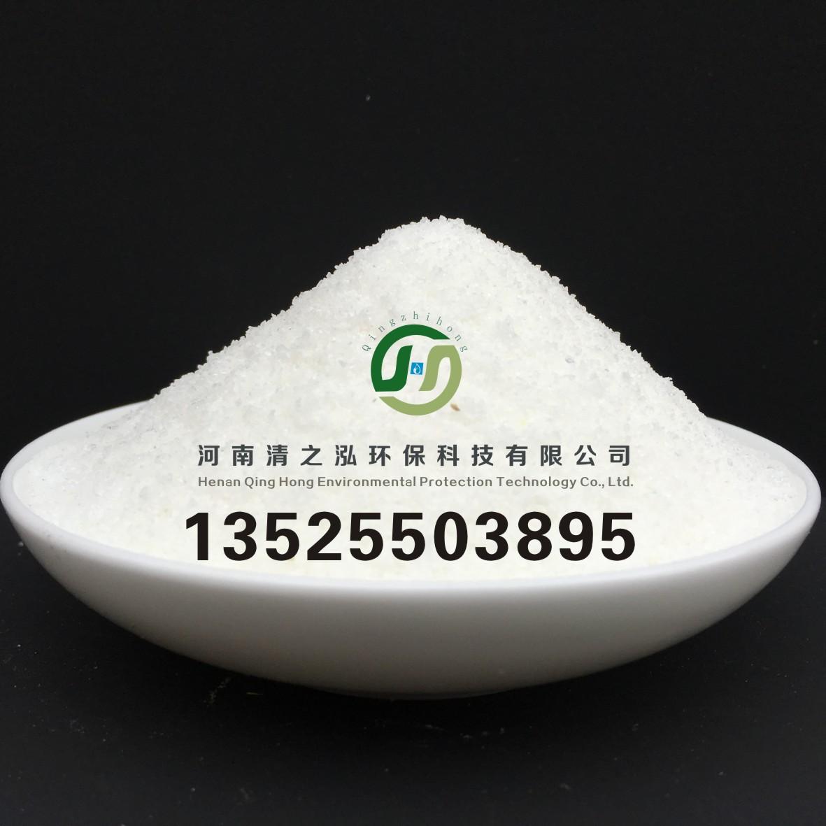聚丙烯酰胺 PAM 生产厂家 阴离子 阳离子 絮凝剂 价格低