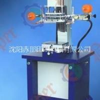 新疆移印机丝印机烫金机
