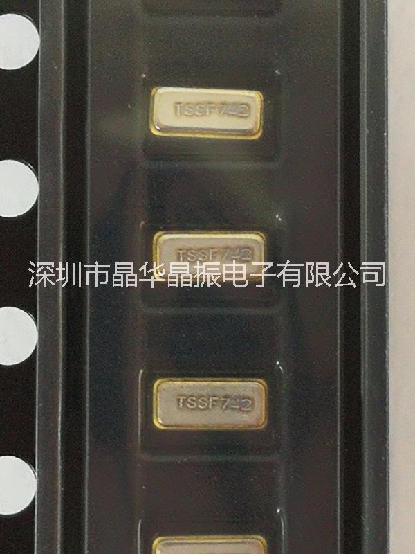 FC-135 32.72.768精工原装时钟晶振