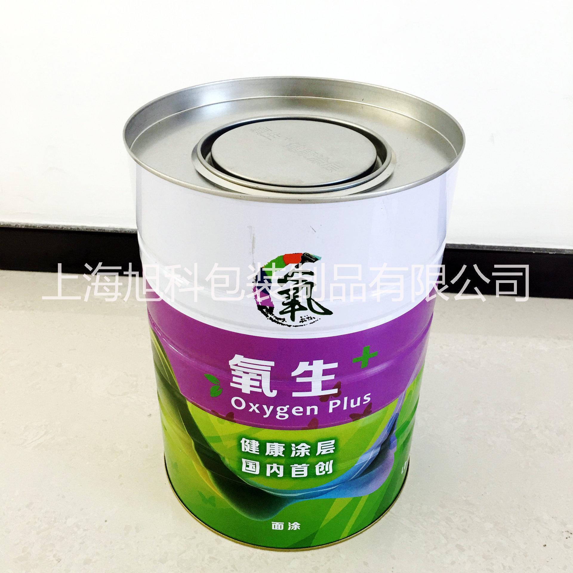 5L彩印定制涂料桶制logo铁桶5kg马口铁化工桶