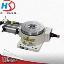 气动分度盘 气动分割器 等分分度盘 旋转分度工作台