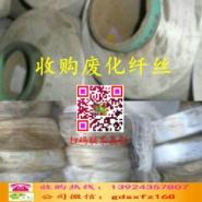 废化纤丝收购图片