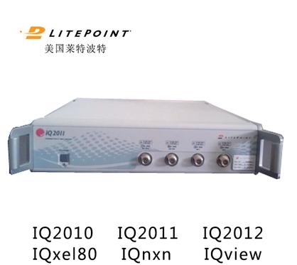 销售/租赁莱特波特litepoint IQ2011蓝牙测试仪 无线网络测试仪 莱特波特 IQ2011