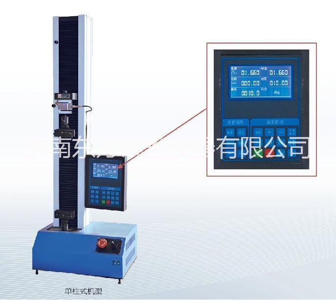 供应电子拉力试验机-小型拉力机-操作方便-1级精度-型号LDW-10