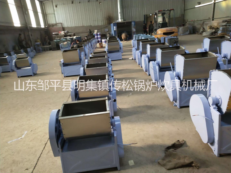 大型和面机 商用50 75 100 150 200公斤搅拌机 搅面机 加厚不锈钢