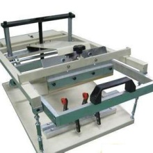 圆面丝网印刷机 手工丝网印刷机 锥面丝印设备,圆面机工厂批发