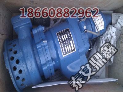 FWQB50-40矿用风动潜水泵