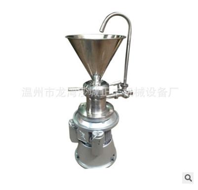 厂家直销分体式不锈钢卫生型小型实验室胶体磨食品级研磨机胶磨机 供应食品级研磨机