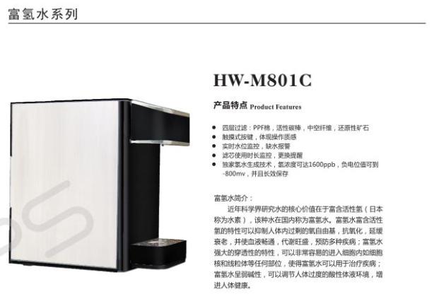东莞氢水机 保健养生 厂家直销 厂家直销氢水机