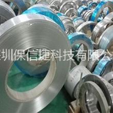 深圳市保信捷 马口铁、镀铝锌、精密分条