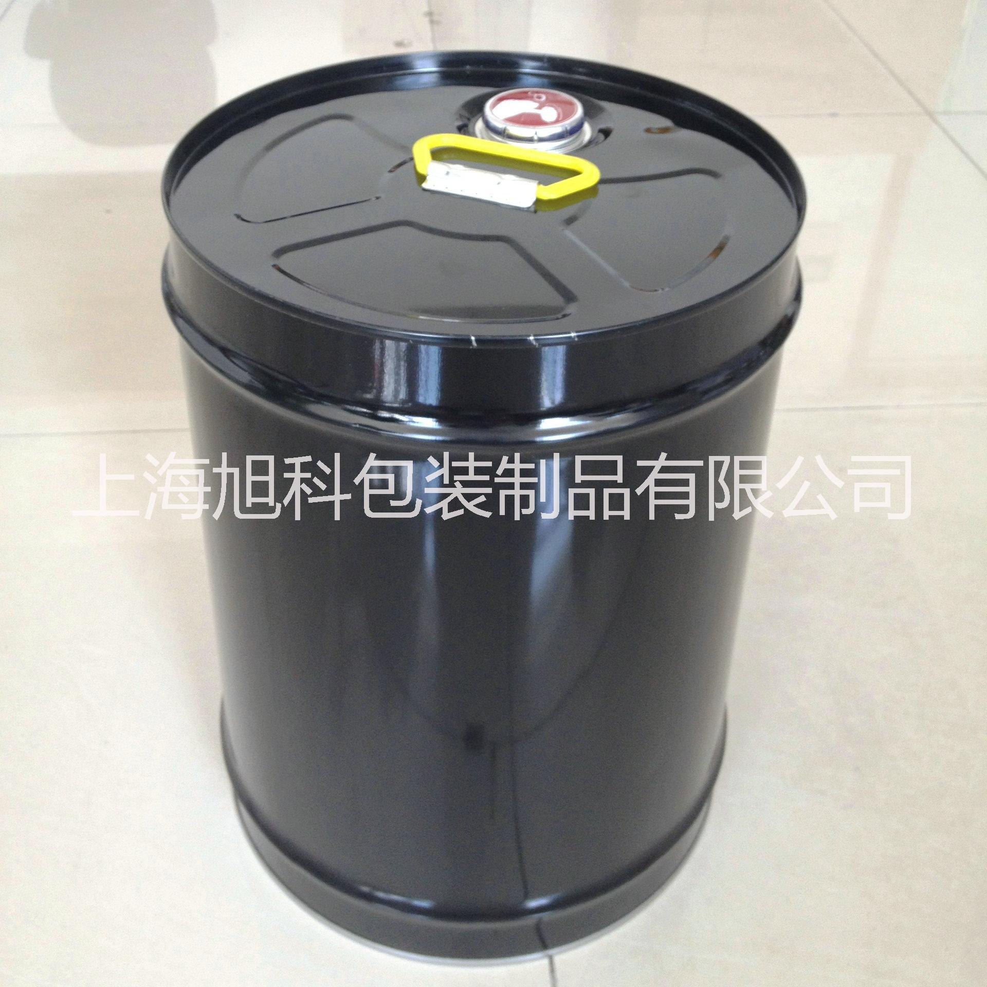 上海旭科20L黑色闭口溶剂桶马口铁彩印化工桶20kg铁桶
