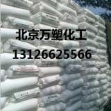 石家庄炼化聚丙烯V30G 25KG包装