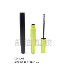 E006睫毛管畅销推荐纤长睫笔膏容器颜色可定制彩妆包材厂家直销