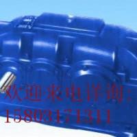 ZDY减速器|硬齿轮减速机|减速机的批发价|减速机的厂家