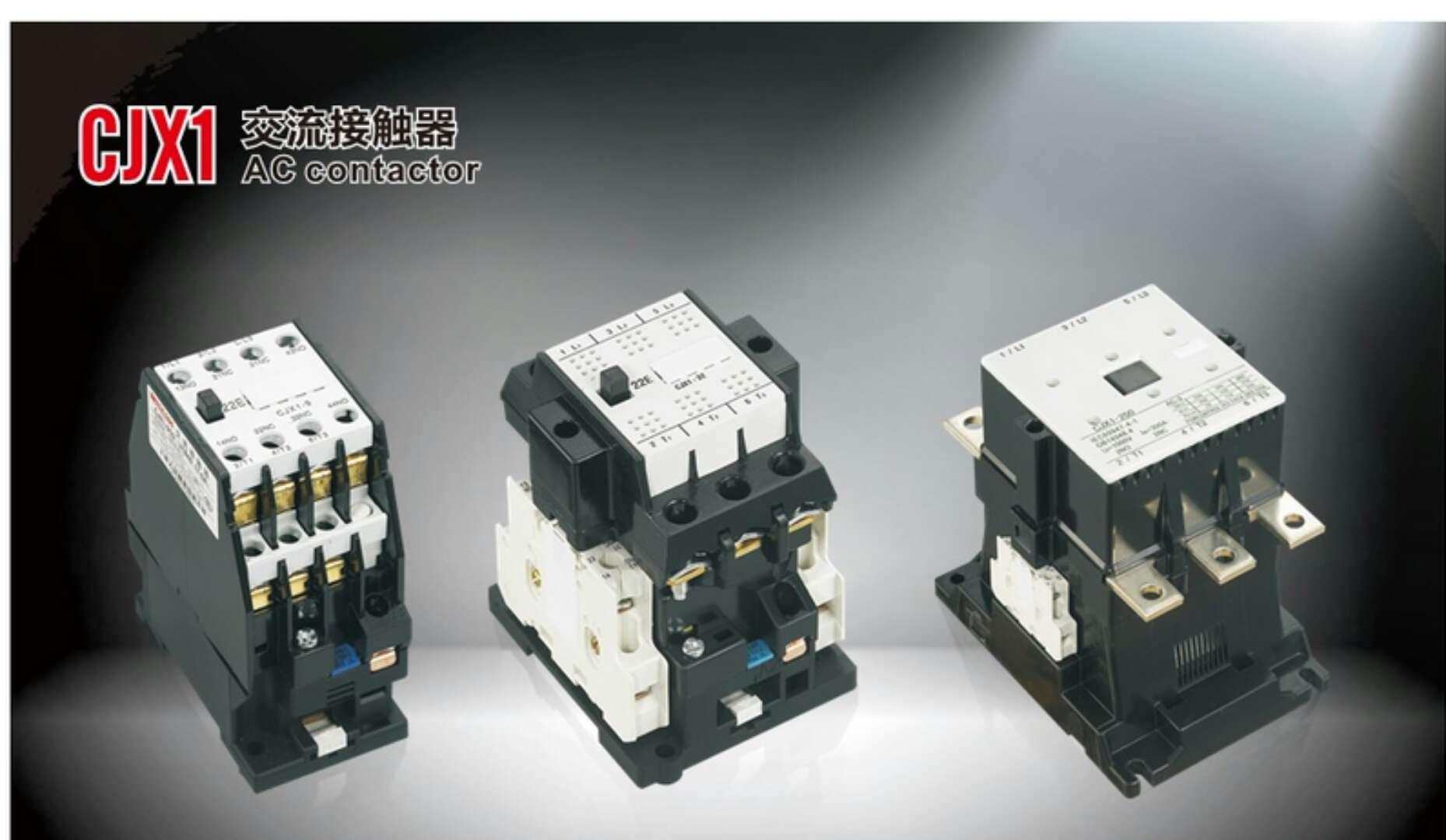 CJX1接触器 CJX1-32 22 交流接触器的使用寿命和安装方法