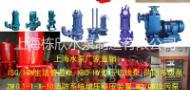上海栋欣水泵制造有限公司