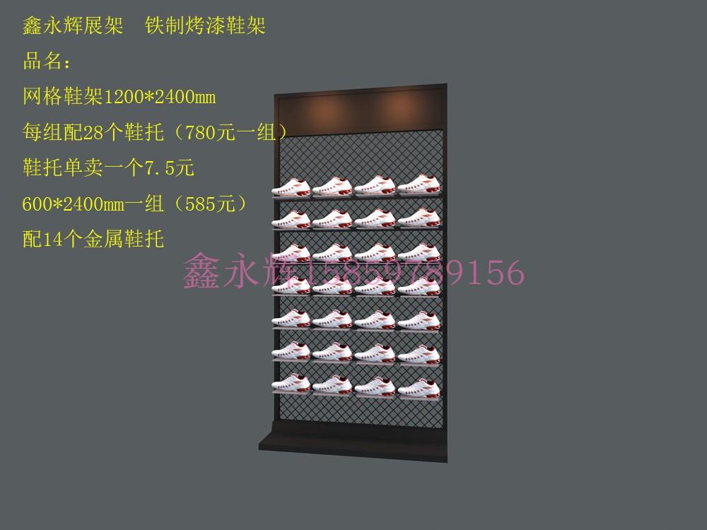 专卖店鞋架的选择和安装方法
