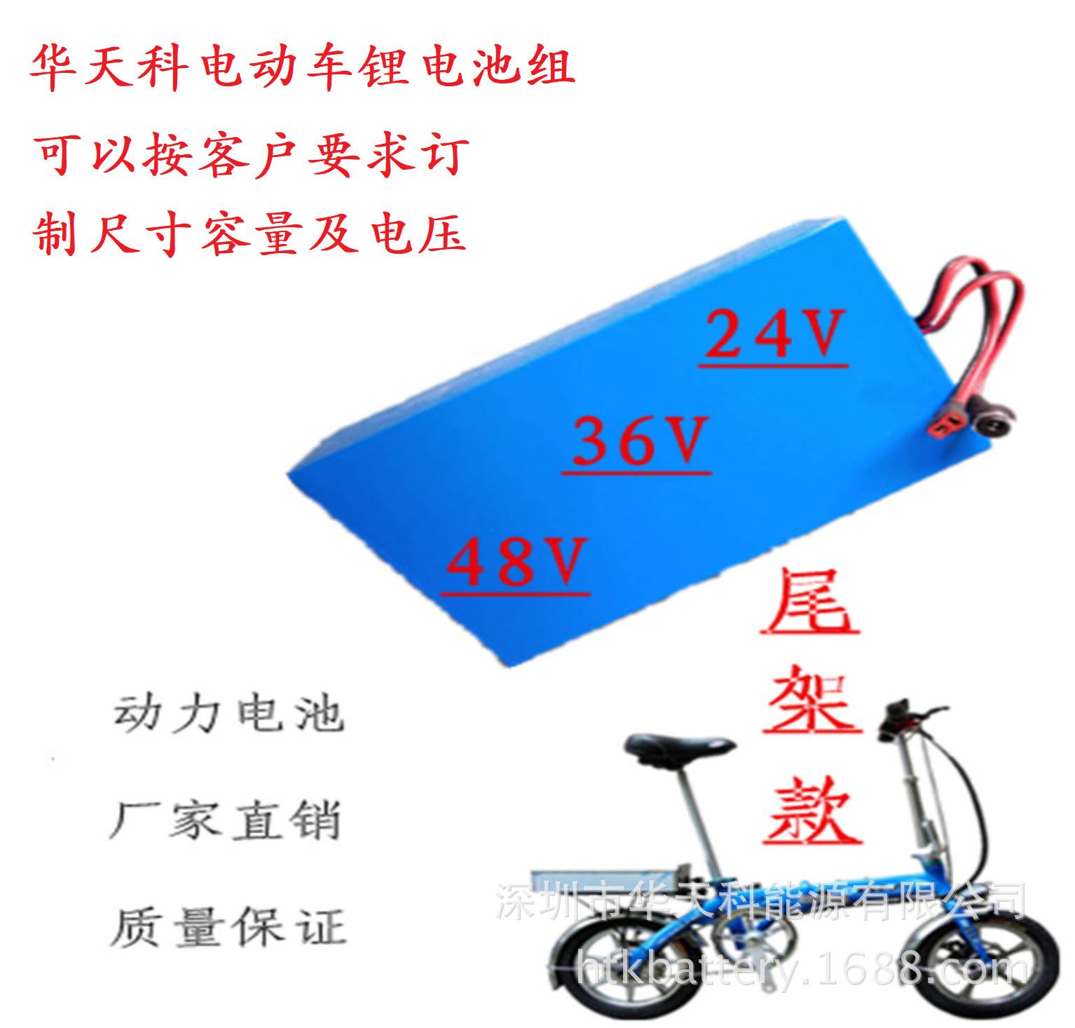24V36V48V电动车电池8AH10AH12AH15AH18AH20AH电动自行车锂电池