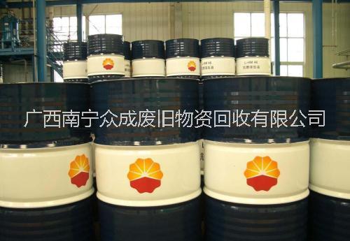 南宁液压油高价回收处理 回收库存液压油 液油回收公司